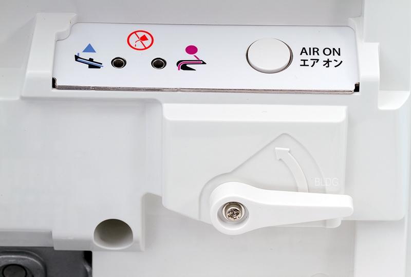 JUKI Jet Air System